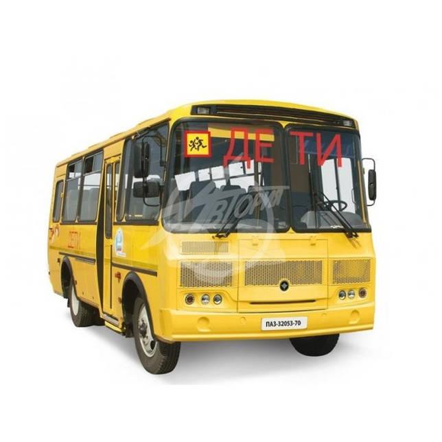 ПАЗ-32054 технические характеристики: двигатель и салон