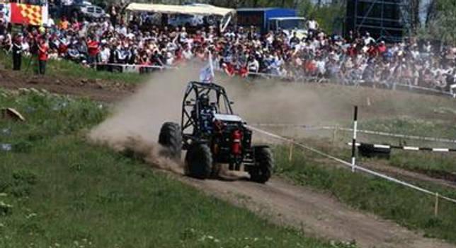 Бизон трактор